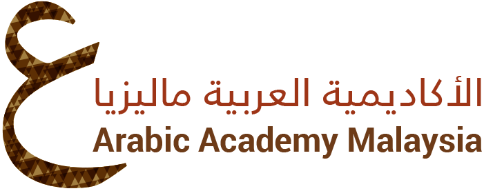 Arabic Academy Malaysia